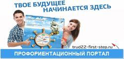 Управление Алтайского края по образованию и делам молодёжи